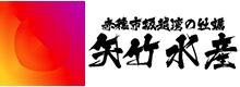 矢竹水産インスタグラム